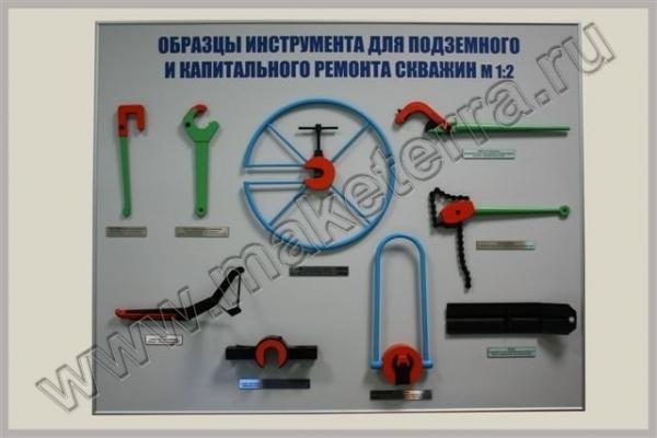 """,""www.maketerra.ru"